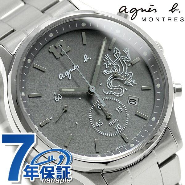 【エントリーで16倍 20日9時59分まで】アニエスベー 時計 リザード ソーラー クロノグラフ メンズ FBRD967 agnes b. グレー アニエス・ベー 腕時計【あす楽対応】