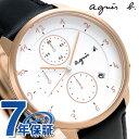 アニエスベー 時計 マルチェロ クロノグラフ 日本製 FBRW989 agnes b. ホワイト×ブラック アニエス・ベー 腕時計