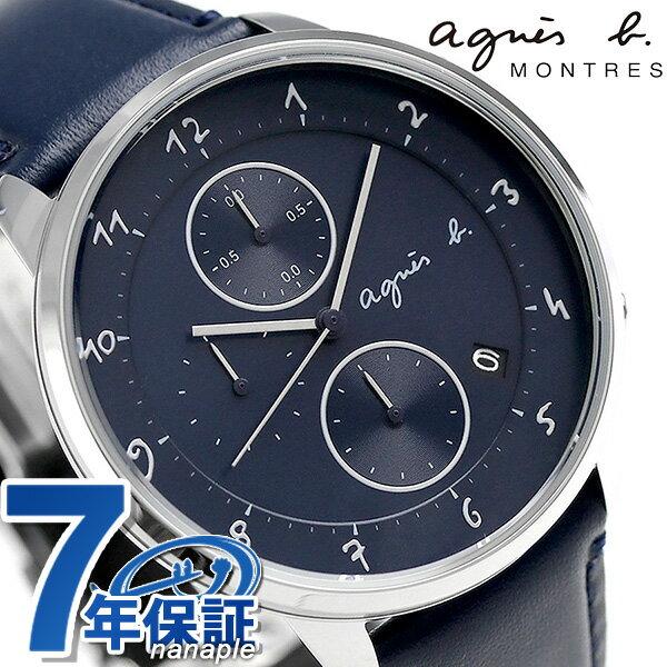 アニエスベー 時計 マルチェロ クロノグラフ 日本製 FBRW990 agnes b. ネイビー アニエス・ベー 腕時計【あす楽対応】