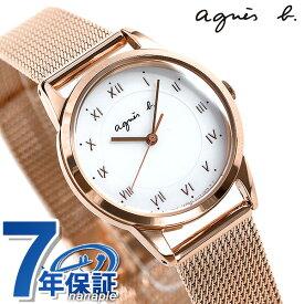 【30日はさらに+4倍でポイント最大27倍】【マスク付き♪】 アニエスベー レディース 腕時計 マルチェロ ソーラー FBSD939 agnes b. ホワイト×ピンクゴールド 時計【あす楽対応】