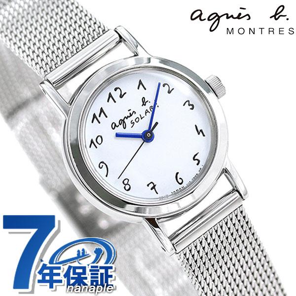 【当店なら!さらにポイント+4倍!21日1時59分まで】 アニエスベー マルチェロ ソーラー レディース 腕時計 FBSD944 agnes b. ホワイト 時計【あす楽対応】