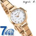 【今ならポイント最大41倍】 アニエスベー 時計 レディース ソーラー FBSD950 agnes b. マルチェロ シルバー×ピンクゴールド 腕時計