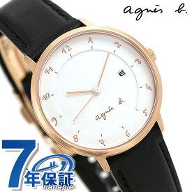 【30日はさらに+4倍でポイント最大27倍】【マスク付き♪】 アニエスベー 時計 レディース FBSK946 agnes b. マルチェロ ホワイト×ブラック 革ベルト 腕時計