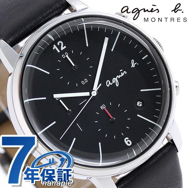アニエスベー 時計 べーシック クロノグラフ メンズ FCRT972 agnes b. ブラック アニエス・ベー 腕時計【あす楽対応】
