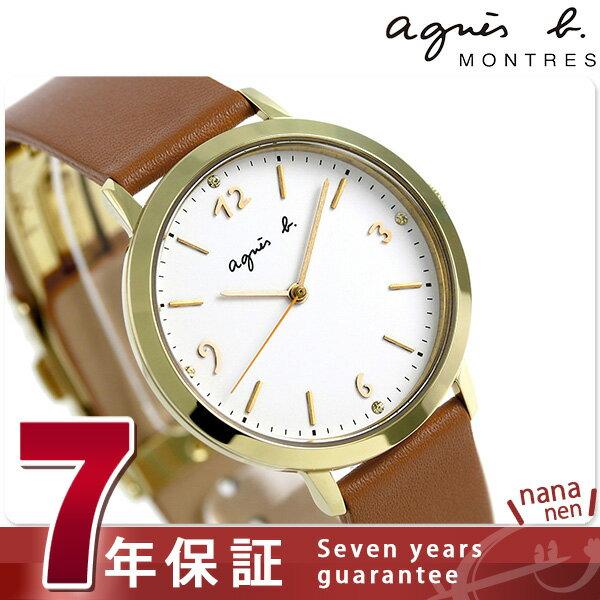 アニエスベー マルチェロ ミモザの日 限定モデル レディース FCSK711 agnes b. 腕時計 革ベルト【あす楽対応】