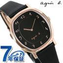 【ポーチ付き♪】アニエスベー 時計 レディース 腕時計 agnes b. マルチェロ FCSK927 ブラック【あす楽対応】