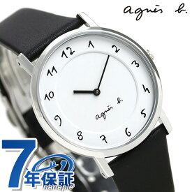 【30日はさらに+4倍でポイント最大27倍】【マスク付き♪】 アニエスベー 時計 レディース マルチェロ FCSK930 agnes b. ホワイト×ブラック 腕時計 革ベルト【あす楽対応】