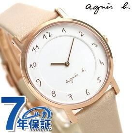 アニエスベー 時計 レディース マルチェロ FCSK932 agnes b. ホワイト×ピンクベージュ 腕時計 革ベルト【あす楽対応】
