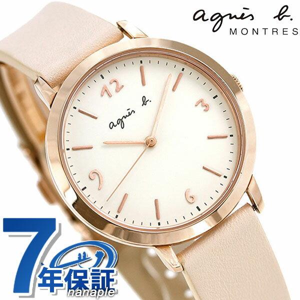 【6月下旬入荷予定 予約受付中♪】アニエスベー 時計 マルチェロ レディース FCSK940 agnes b. ライトピンク アニエス・ベー 腕時計