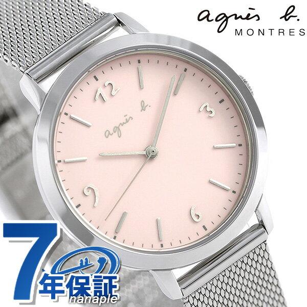 アニエスベー 時計 マルチェロ レディース FCSK942 agnes b. ピンク アニエス・ベー 腕時計【あす楽対応】