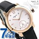 アニエスベー 限定モデル レディース 腕時計 FCST710 agnes b. ピンク×ブラック 革ベルト 時計【あす楽対応】