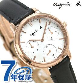 【30日はさらに+4倍でポイント最大27倍】【マスク付き♪】 アニエスベー 時計 サム 32mm レディース 腕時計 革ベルト FCST989 agnes b. シルバー×ブラック【あす楽対応】