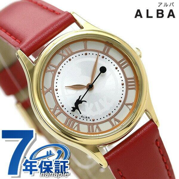 セイコー ジブリ 魔女の宅急便 31mm レディース 腕時計 ACCK408 SEIKO シルバー×レッド 時計【あす楽対応】