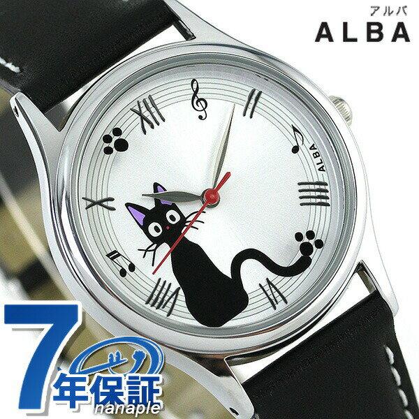 【当店なら!さらにポイント+4倍!25日10時〜】セイコー ジブリ 魔女の宅急便 31mm レディース 腕時計 ACCK409 SEIKO シルバー×ブラック 時計