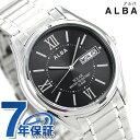 セイコー アルバ ソーラー メンズ 腕時計 AEFD553 SEIKO ALBA ブラック