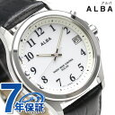 セイコー アルバ 電波ソーラー メンズ 腕時計 AEFY506 SEIKO ALBA ホワイト