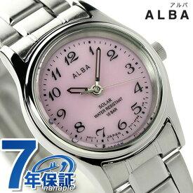 セイコー アルバ ソーラー レディース 腕時計 AEGD540 SEIKO ALBA ピンク 時計