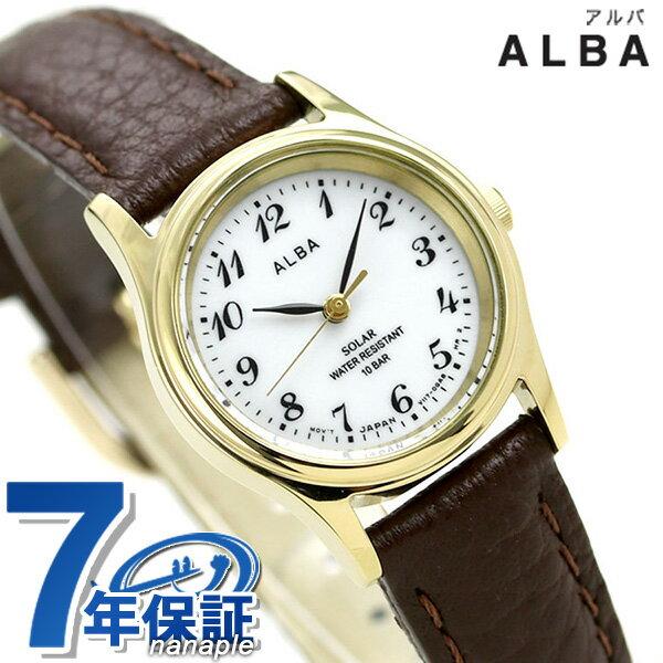 セイコー アルバ ソーラー レディース 腕時計 AEGD544 SEIKO ALBA ホワイト×ブラウン