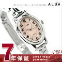 セイコー アルバ ソーラー オーバル レディース 腕時計 AEGD552 SEIKO ALBA ピンク