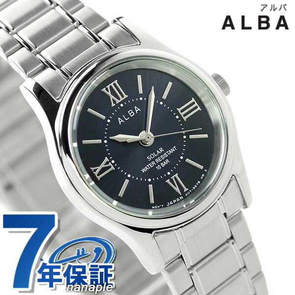 セイコー アルバ ソーラー レディース AEGD555 SEIKO ALBA 腕時計 ネイビー 時計