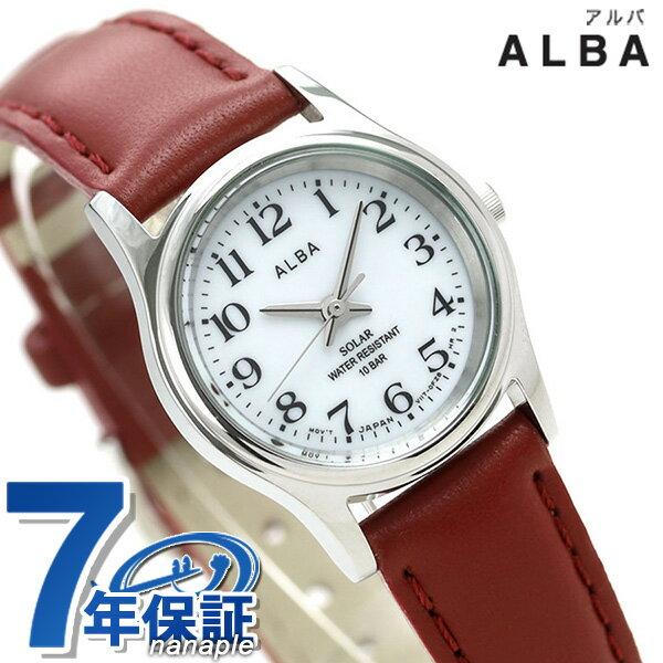 セイコー アルバ ソーラー レディース 腕時計 AEGD561 SEIKO ALBA ホワイト×ワインレッド 時計