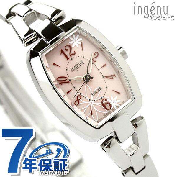 セイコー アルバ アンジェーヌ ソーラー トノーフラワー AHJD058 SEIKO ALBA ingenu 腕時計 ピンク