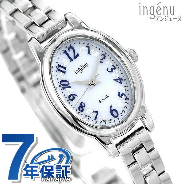 セイコー アンジェーヌ オーバルソーラーモデル レディース AHJD084 SEIKO ALBA ingenu 腕時計 シルバー