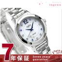セイコー アルバ アンジェーヌ 七夕 限定モデル ソーラー AHJD711 SEIKO 腕時計 シルバー 時計