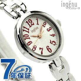 セイコー アルバ アンジェーヌ 腕時計 オーバル シルバー AHJK404 SEIKO ALBA ingenu 時計
