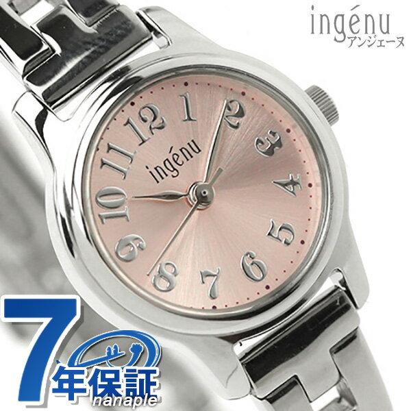 セイコー 腕時計 アンジェーヌ レディース ピンク AHJK416 SEIKO ALBA ingenu 時計【あす楽対応】