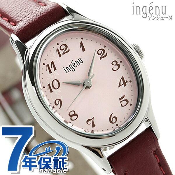 【エントリーだけでポイント2倍 27日9:59まで】 セイコー アンジェーヌ クオーツ レディース 腕時計 AHJK420 SEIKO ALBA ingenu ライトピンク×レッド レザーベルト 時計