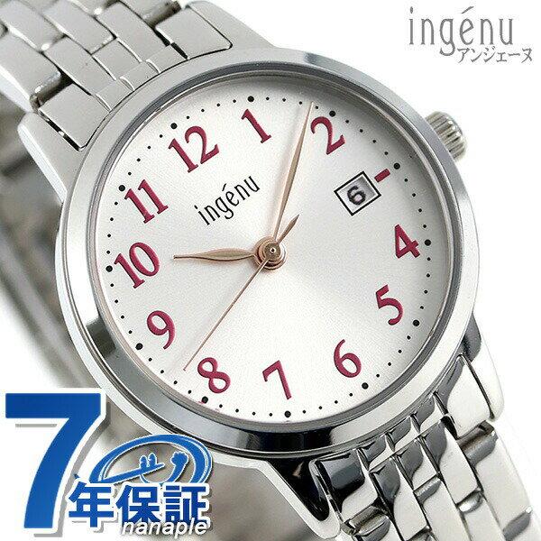 【エントリーだけでポイント2倍 27日9:59まで】 セイコー アルバ アンジェーヌ レディース 腕時計 AHJK432 SEIKO シルバー 時計