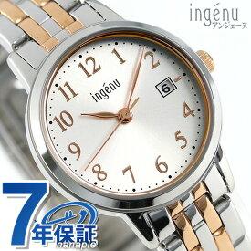 セイコー アルバ アンジェーヌ レディース 腕時計 AHJK435 SEIKO シルバー 時計【あす楽対応】