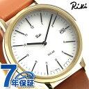 セイコー アルバ リキ シンプル モダン ソーラー メンズ AKPD024 SEIKO 腕時計 時計