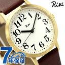 セイコー アルバ リキワタナベ コレクション メンズサイズ AKPK404 SEIKO ALBA ホワイト×ゴールド 腕時計 時計