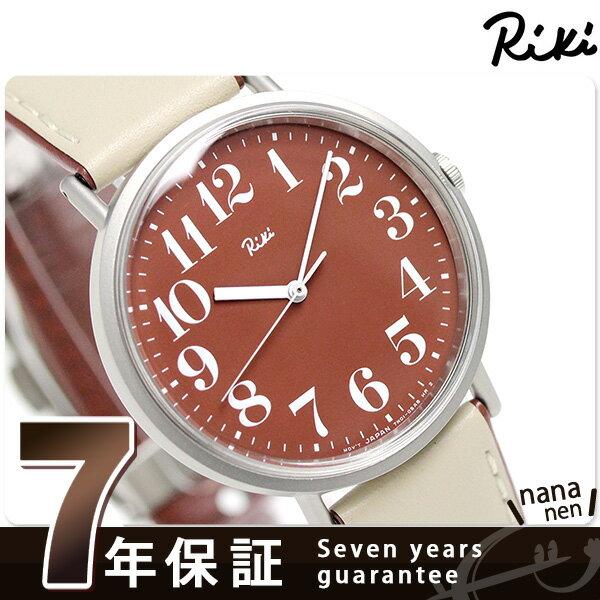 セイコー アルバ リキ 日本の伝統色 腕時計 AKPT020 SEIKO Riki ブラウン×ベージュ 時計