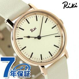 今なら全品5倍以上でポイント最大26倍! セイコー アルバ リキ レディース 腕時計 AKQK431 SEIKO Riki ライトクリーム×アイボリー 時計【あす楽対応】
