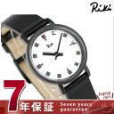 セイコー アルバ リキ パブリッククロック 限定モデル AKQK710 SEIKO 腕時計 ホワイト