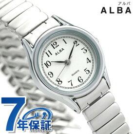 セイコー アルバ クオーツ レディース 腕時計 AQHK439 SEIKO ALBA ホワイト×シルバー 時計【あす楽対応】