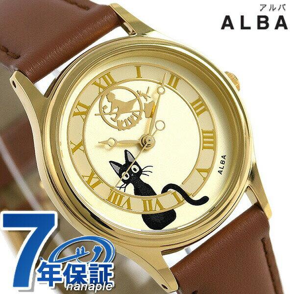 セイコー アルバ ジブリ 魔女の宅急便 ジジ レディース 腕時計 ACCK411 SEIKO ALBA 革ベルト