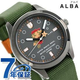 【今なら店内ポイント最大44倍】 セイコー スーパーマリオ メンズ レディース 腕時計 マリオ 海中ステージ ACCK424 SEIKO グレー×グリーン キャラクターウォッチ 時計