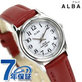 【今ならポイント最大19倍】 セイコー アルバ ソーラー レディース 腕時計 AEGD561 SEIKO ALBA ホワイト×ワインレッド 赤 時計【あす楽対応】