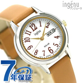 【今なら店内ポイント最大44倍】 セイコー 腕時計 レディース SEIKO ソーラー カレンダー AHJD109 アルバ アンジェーヌ 革ベルト 時計【あす楽対応】