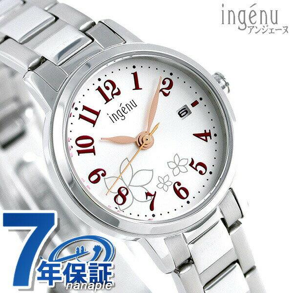 セイコー アルバ アンジェーヌ レディース 腕時計 AHJK440 SEIKO シルバー【あす楽対応】