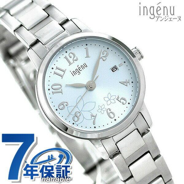 セイコー アルバ アンジェーヌ レディース 腕時計 AHJK441 SEIKO ライトブルー【あす楽対応】