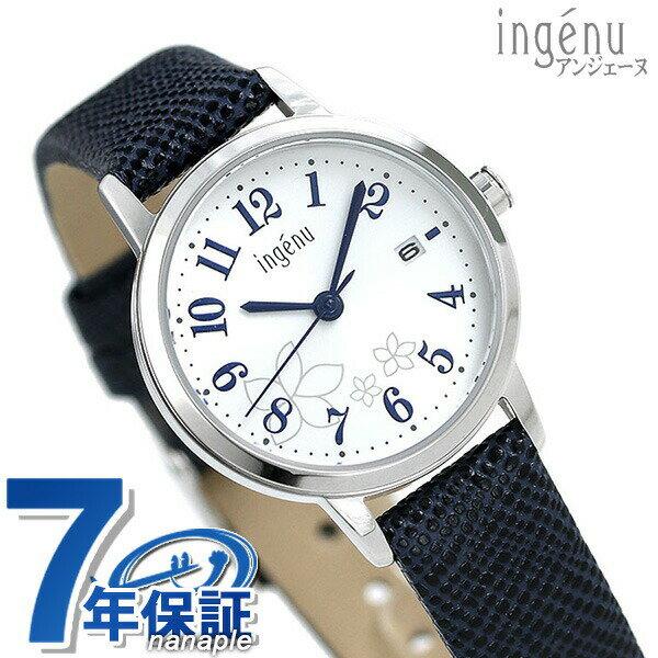 【6月下旬入荷予定 予約受付中♪】セイコー アルバ アンジェーヌ レディース 腕時計 AHJK442 SEIKO シルバー×ネイビー