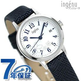 セイコー アルバ アンジェーヌ レディース 腕時計 AHJK442 SEIKO シルバー×ネイビー【あす楽対応】