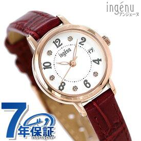 セイコー レディース 腕時計 カレンダー AHJK446 SEIKO ALBA アルバ アンジェーヌ ホワイト×ワインレッド 赤 時計【あす楽対応】