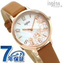 セイコー アルバ アンジェーヌ レディース 腕時計 花柄 AHJK453 SEIKO ALBA ingenu ホワイトシェル×ブラウン 革ベルト 時計