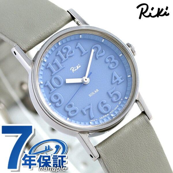 セイコー アルバ リキ ソーラー レディース 腕時計 AKQD031 ALBA Riki ブルー【あす楽対応】